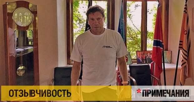 Оплачено дважды: два алуштинских санатория проданы Олегу Цареву