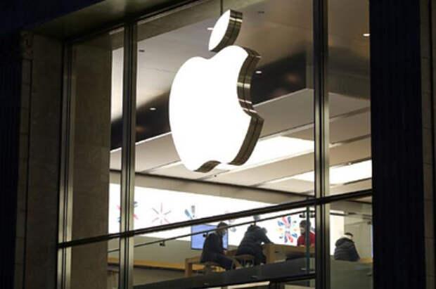 Раскрыта стоимость iPhone 13