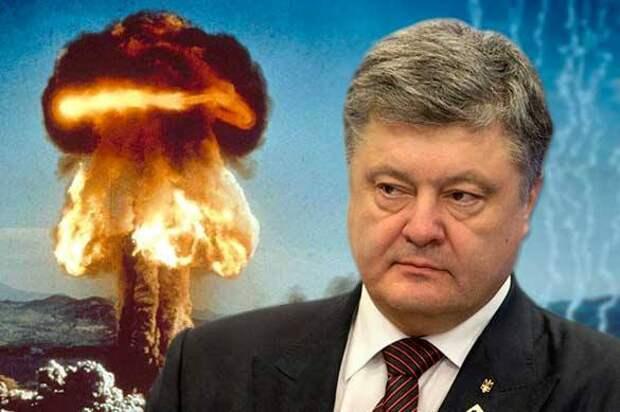 СМИ: Беспардонный Порошенко толкает мир к ядерной войне