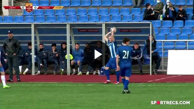 ОЛИМП – Первенство ПФЛ-2020/2021 Динамо Ставрополь vs Черноморец 21.04.2021