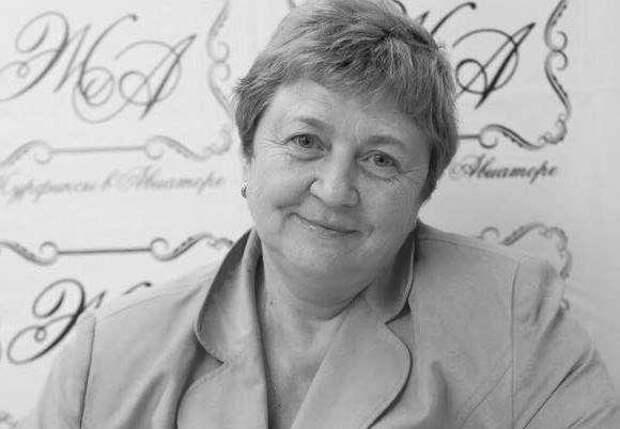 Директор музея изобразительных искусств Кузбасса Лариса Мызина скончалась от коронавируса