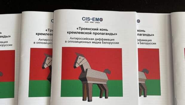 """Доклад """"Троянский конь кремлёвской пропаганды"""" (3 часть)"""