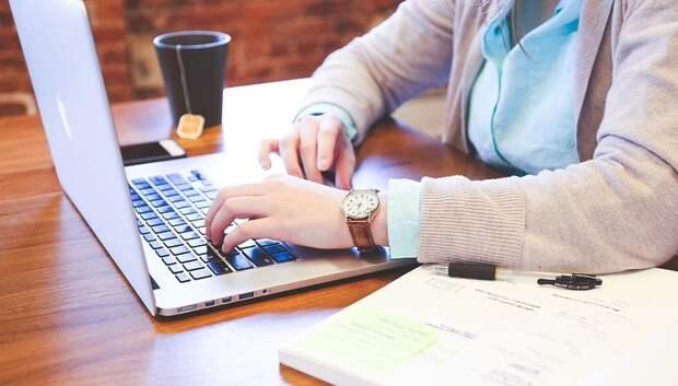 Вебинар о работе в электронном магазине проведут для предпринимателей Подмосковья