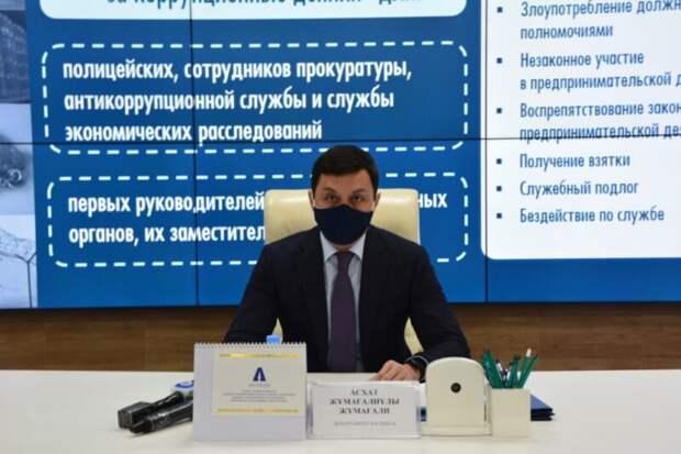 Асхат Жұмағали: Взяточники будут отбывать срок «от звонка до звонка»