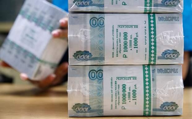 В России есть деньги, но от них - нет толку!