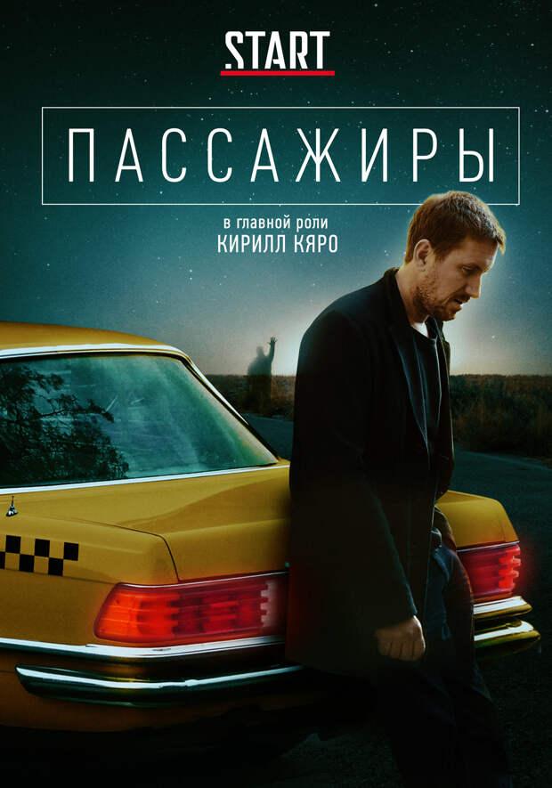 Карен Оганесян расскажет мистическую историю с Кириллом Кяро