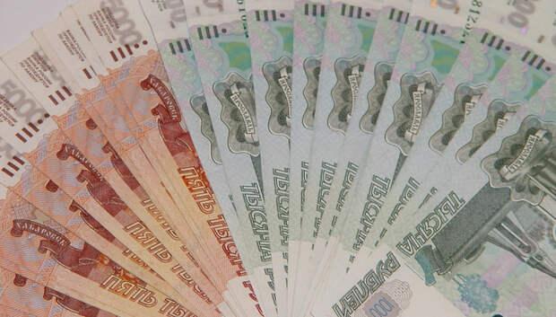 Страховые взносы во внебюджетные фонды Подмосковья превысили 372 млрд руб в 2018 г