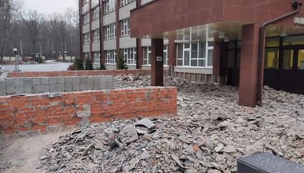 Пандус установят в детской больнице Подольска при ремонте крыльца