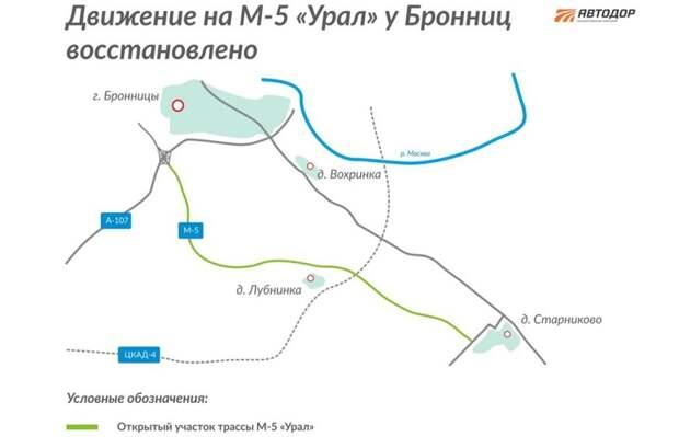 «Кольцо» вокруг столицы: завершён очередной этап работ на пересечении трассы М-5 и ЦКАД