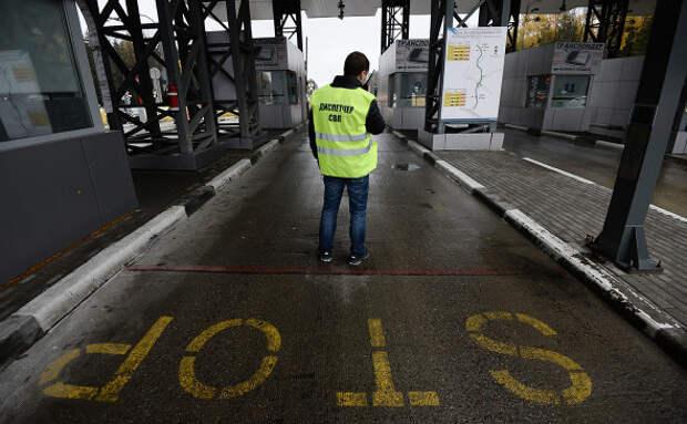 Минтранс предложил установить европейские тарифы на платных дорогах