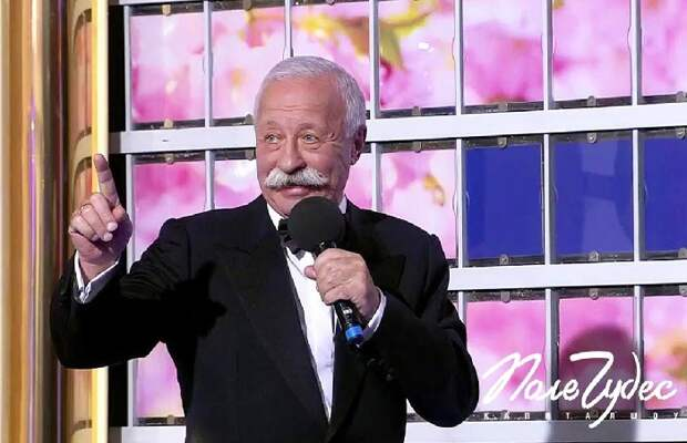 Леониду Якубовичу исполнилось 75