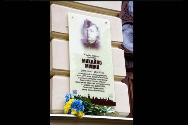 Украинцы борются за признание членов SS героями Украины
