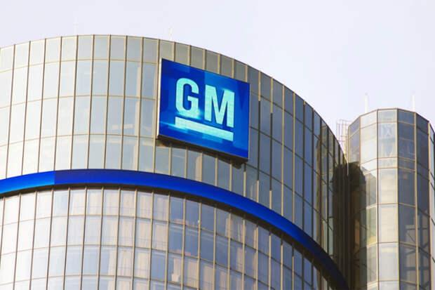 GM и Ford еще 40 лет назад знали о грядущем изменении климата