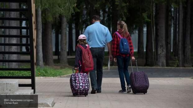 Опрос показал готовность россиян к переезду ради работы