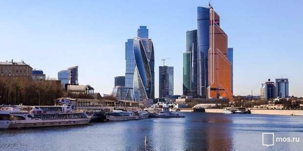 Сергунина: в Москве возобновляется прием заявок на субсидии для бизнеса Фото: mos.ru