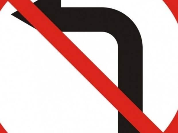 Почему большинство водителей нарушают ПДД при развороте