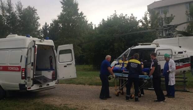 Санавиация доставила в больницу Подольска женщину с ожогами 25% тела