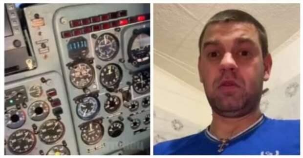 Жена учит мужа пользоваться стиральной машинкой (1 фото + 1 видео)