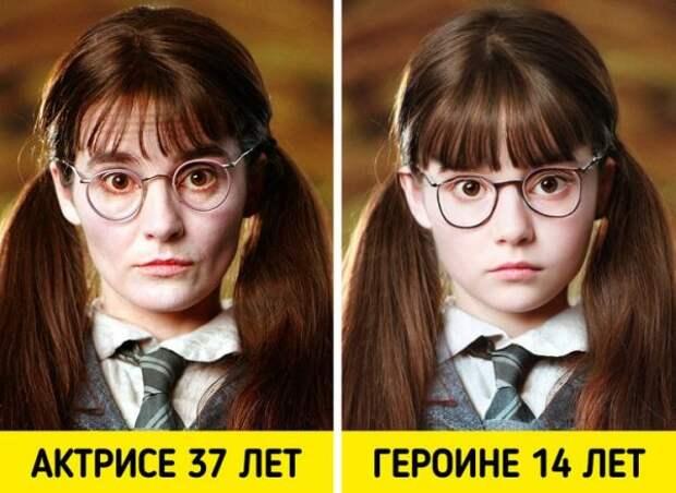 Если бы возраст актёров соответствовал возрасту их киногероев