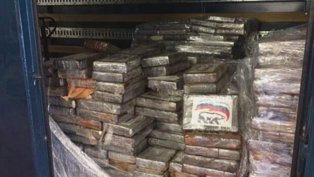 Провокация в западных СМИ? В Европе нашли несколько тонн кокаина с логотипом «Единой России» (ВИДЕО)