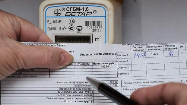 Россиян могут обязать указывать класс энергоэффективности жилья при продаже
