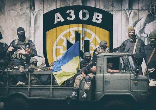 Украинский батальон «Азов» бросил свои позиции под Мариуполем