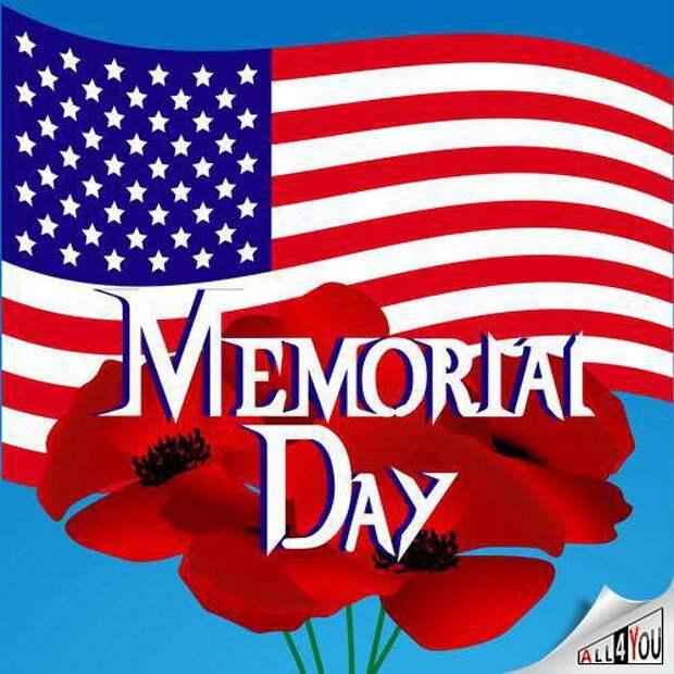 В День поминовения американцы забыли, с кем воевали