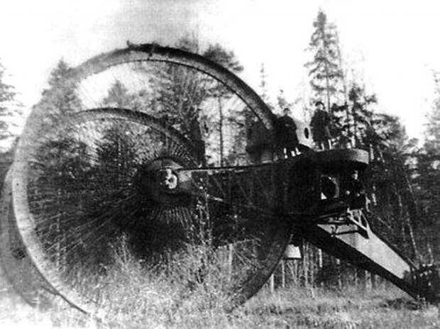 Царь-танк, 1915 год