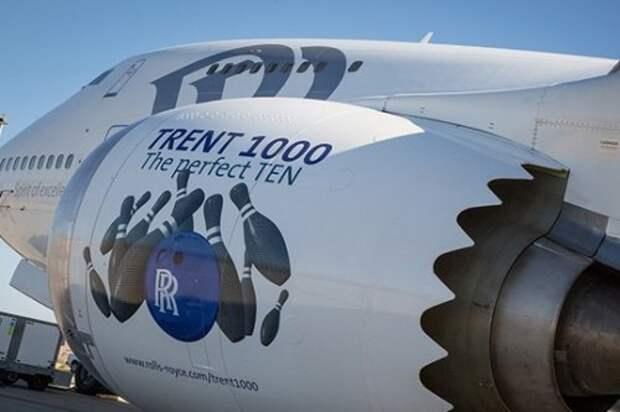 Двигатель Trent 1000 TEN получил Сертификат типа от EASA