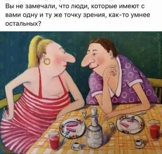 - Значит так, Иван Иваныч! Полная! Строгая!! Абсолютная диета!!!