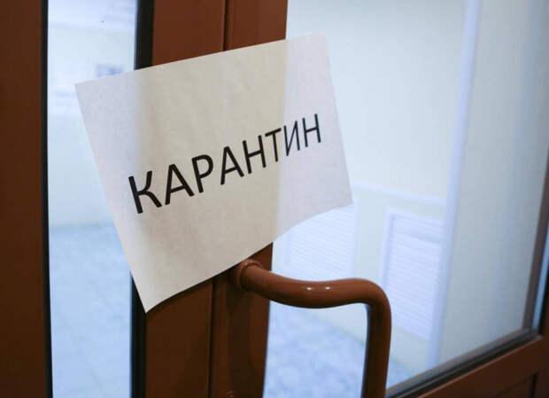 В Краснодаре закрыли детский сад из-за коронавируса