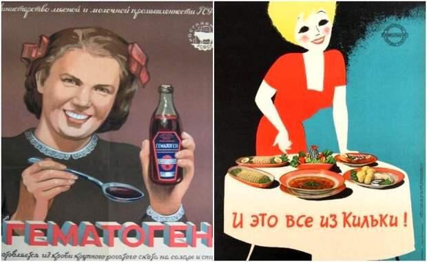 11 советских продуктов, которые со временем растеряли свой оригинальный вкус