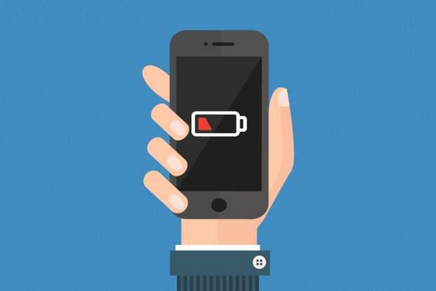 Что делать, чтобы не садилась быстро батарея на телефоне