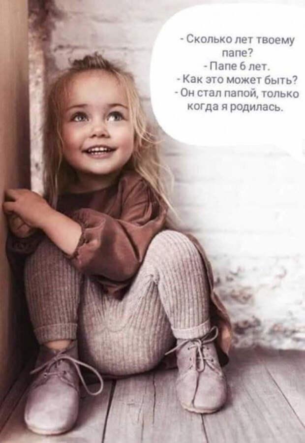 - Я помню, ты любил, когда я по квартире ходила, в чем мать родила...
