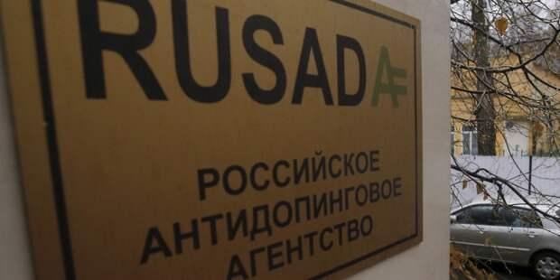 Кремль прокомментировал ситуацию вокруг РУСАДА