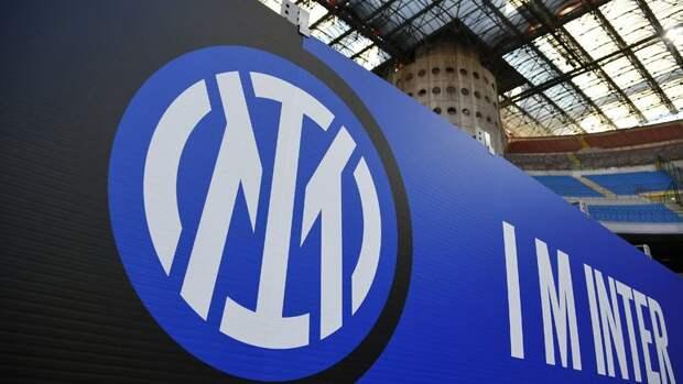 Президент «Торино» обвинил в предательстве руководителей «Интера» и «Ювентуса» за участие в Суперлиге