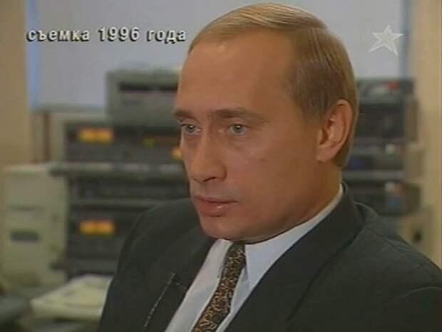 Владимир Путин в 1996 году