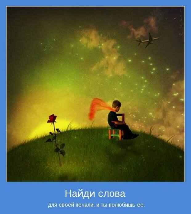 Подборка веселых и позитивных мотиваторов для настроения (10 фото)