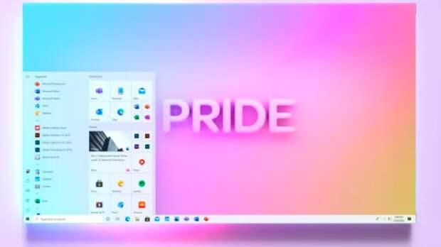 В Windows 10 изменится меню Пуск