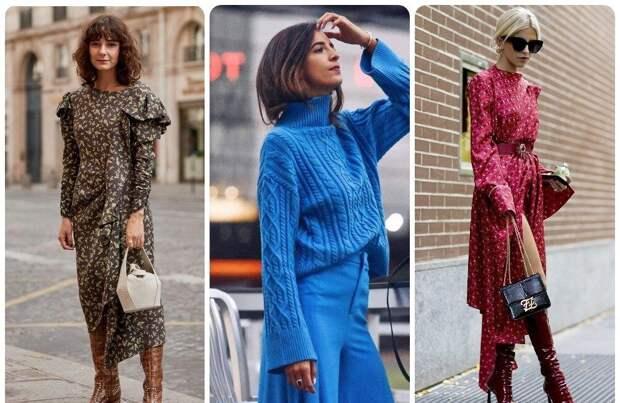 Модные образы на раннюю осень: 15 стильных идей