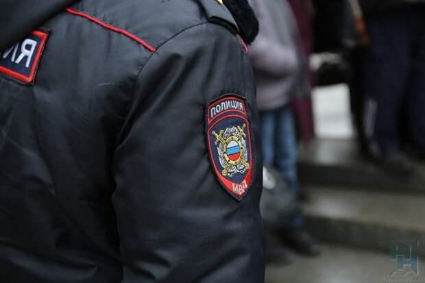 Полиция. Фотобанк