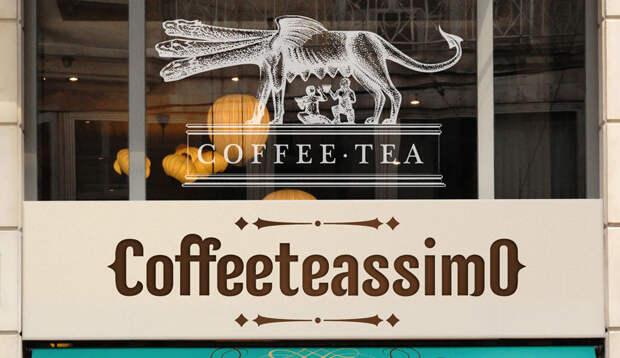 Московское кафе охраняет трехглавый дракон
