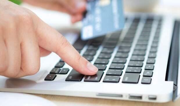 Оренбуржцы могут оплачивать счета онлайн и без комиссии