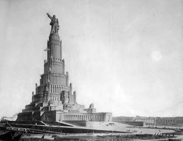 Дворец Советов — утопический прожект СССР.