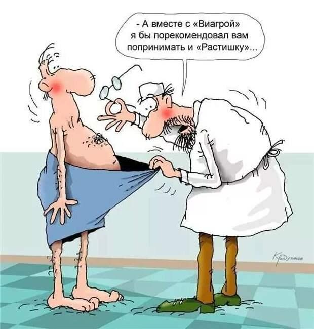 Неадекватный юмор из социальных сетей. Подборка chert-poberi-umor-chert-poberi-umor-06140625062020-5 картинка chert-poberi-umor-06140625062020-5