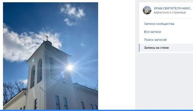 Фото дня: солнце звонит в колокола храма на Лодочной