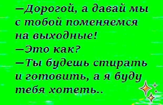 — Что вы молчите? — Согласно 51 статье Конституции РФ я могу не отвечать на вопрос...
