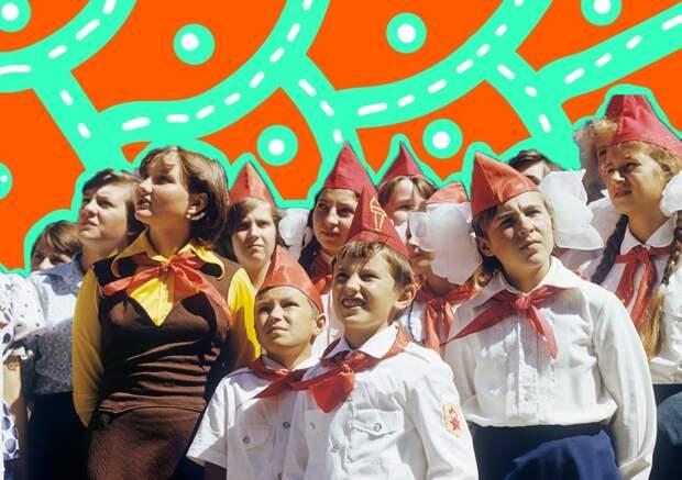 Тест: Помните ли вы жизнь в Советском Союзе?