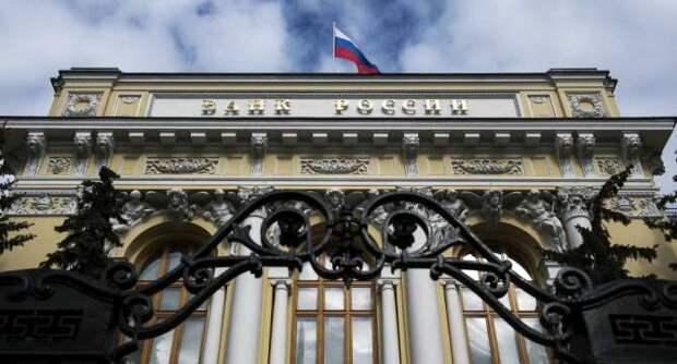 ЦБ отозвал лицензию у московского банка «Аспект»