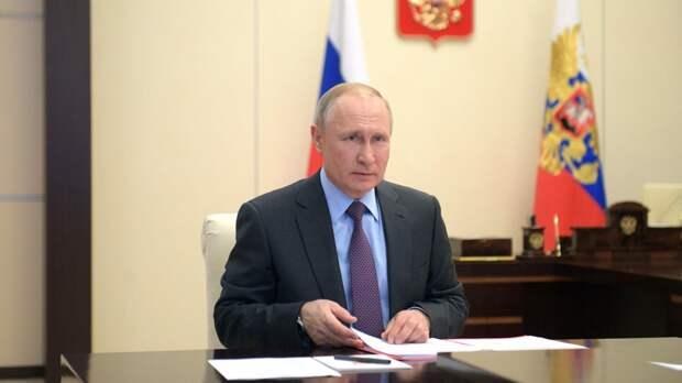 Президент РФ не планирует участвовать в организованном США саммите по климату